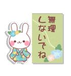 ★★和風うさぎ3★★和風付箋(個別スタンプ:30)