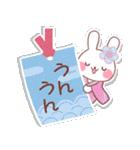★★和風うさぎ3★★和風付箋(個別スタンプ:34)