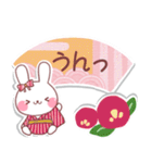 ★★和風うさぎ3★★和風付箋(個別スタンプ:35)
