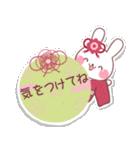 ★★和風うさぎ3★★和風付箋(個別スタンプ:38)