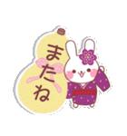 ★★和風うさぎ3★★和風付箋(個別スタンプ:40)