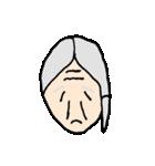 桃太郎 顔文字スタンプ2(個別スタンプ:40)