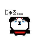 どっとパンダ×涙腺崩壊(個別スタンプ:03)