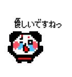 どっとパンダ×涙腺崩壊(個別スタンプ:07)