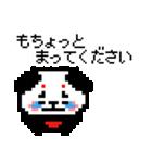 どっとパンダ×涙腺崩壊(個別スタンプ:09)