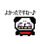 どっとパンダ×涙腺崩壊(個別スタンプ:10)