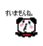 どっとパンダ×涙腺崩壊(個別スタンプ:14)
