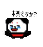 どっとパンダ×涙腺崩壊(個別スタンプ:22)