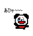 どっとパンダ×涙腺崩壊(個別スタンプ:23)