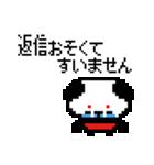 どっとパンダ×涙腺崩壊(個別スタンプ:36)