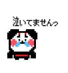 どっとパンダ×涙腺崩壊(個別スタンプ:39)