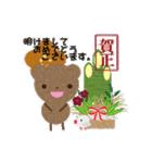 茶くま&フレンド お正月(個別スタンプ:01)