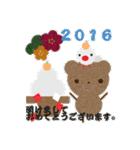 茶くま&フレンド お正月(個別スタンプ:02)
