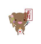 茶くま&フレンド お正月(個別スタンプ:03)