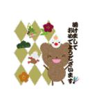 茶くま&フレンド お正月(個別スタンプ:04)