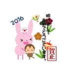 茶くま&フレンド お正月(個別スタンプ:09)