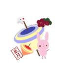 茶くま&フレンド お正月(個別スタンプ:11)