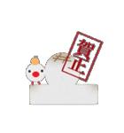 茶くま&フレンド お正月(個別スタンプ:14)