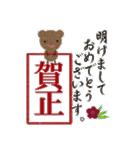 茶くま&フレンド お正月(個別スタンプ:18)