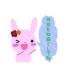 茶くま&フレンド お正月(個別スタンプ:27)