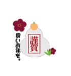 茶くま&フレンド お正月(個別スタンプ:28)