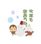 茶くま&フレンド お正月(個別スタンプ:29)
