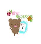 茶くま&フレンド お正月(個別スタンプ:32)