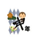 茶くま&フレンド お正月(個別スタンプ:37)