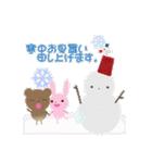 茶くま&フレンド お正月(個別スタンプ:39)