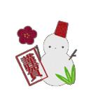 茶くま&フレンド お正月(個別スタンプ:40)