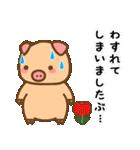 ぶーぶーちゃん その4(個別スタンプ:3)