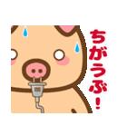 ぶーぶーちゃん その4(個別スタンプ:5)