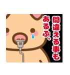 ぶーぶーちゃん その4(個別スタンプ:6)
