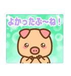 ぶーぶーちゃん その4(個別スタンプ:7)