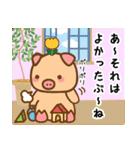 ぶーぶーちゃん その4(個別スタンプ:8)