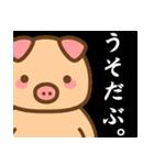 ぶーぶーちゃん その4(個別スタンプ:9)