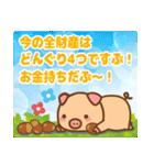 ぶーぶーちゃん その4(個別スタンプ:10)