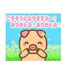 ぶーぶーちゃん その4(個別スタンプ:11)