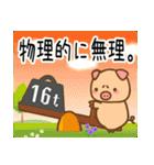 ぶーぶーちゃん その4(個別スタンプ:14)