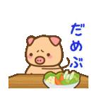 ぶーぶーちゃん その4(個別スタンプ:15)