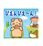 ぶーぶーちゃん その4(個別スタンプ:17)