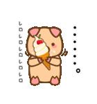 ぶーぶーちゃん その4(個別スタンプ:19)