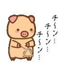 ぶーぶーちゃん その4(個別スタンプ:21)