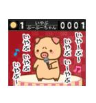 ぶーぶーちゃん その4(個別スタンプ:22)
