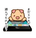 ぶーぶーちゃん その4(個別スタンプ:23)