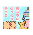 ぶーぶーちゃん その4(個別スタンプ:24)