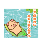 ぶーぶーちゃん その4(個別スタンプ:25)