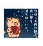 ぶーぶーちゃん その4(個別スタンプ:26)
