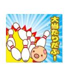 ぶーぶーちゃん その4(個別スタンプ:27)