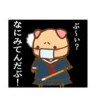ぶーぶーちゃん その4(個別スタンプ:31)